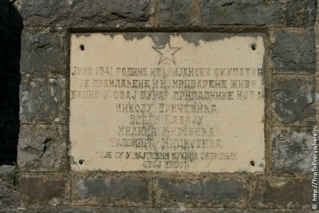 Черногория. Ульцинь и Старый Бар.