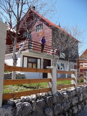 Отчёт: Черногория, трекинг в Дурмиторе