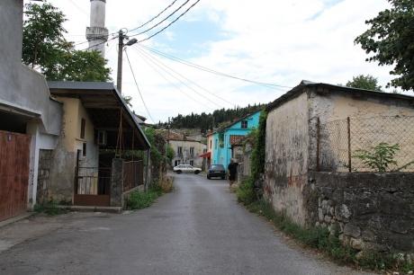 Подгорица. Черногория.