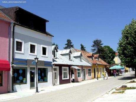 Церногория. Цетинье