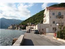 Черногория