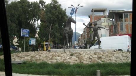 Пару слов об Албании
