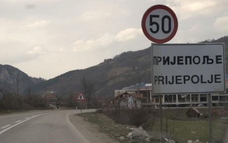 Путешествие по Балканам: из Сутоморе в Нови Сад