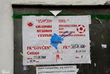 Черногория. Цетине