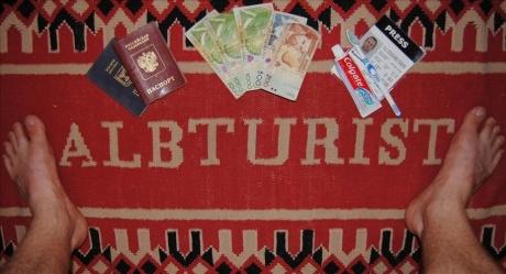 Гостиница албанского коммуниста