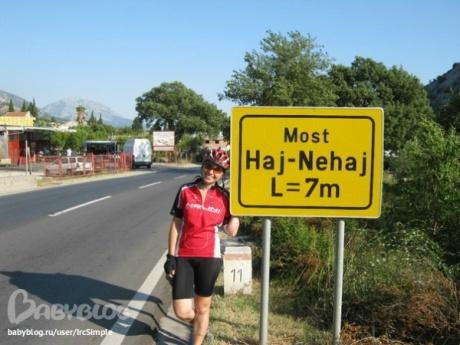 Велопоход по Черногории 2012