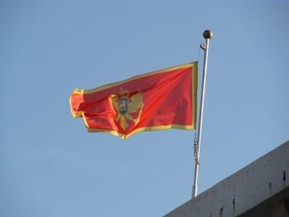 Диагонали Черногории