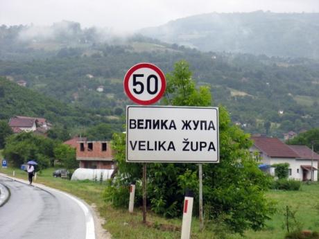 Черногория самостоятельно. Часть 3.