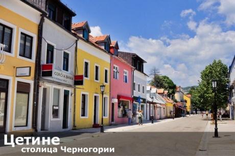 Черногория отзывы купить недвижимость