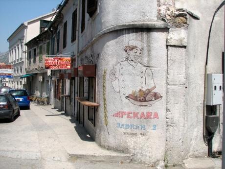 Записки балканской тыквы)))