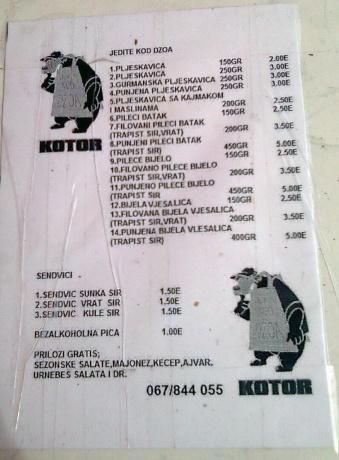 Что есть вкусного в Херцег Нови. Еда и кафе. Примеры меню и цен