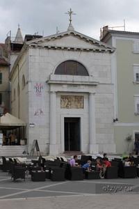 SLOVENIJA. Отдых на словенском побережье. Часть 2.