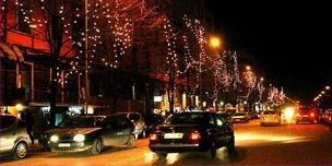 Албания, Тирана