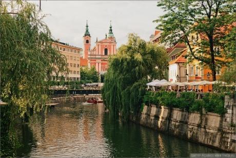 Любимая Любляна