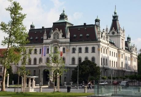 Любляна (часть 2)