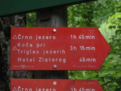 Словения - Хорватия без городов. Озера Бохиньско и Бледско