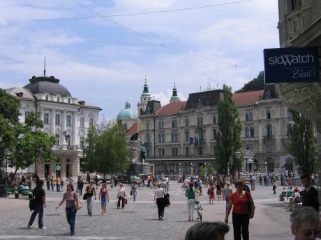 День седьмой: Любляна