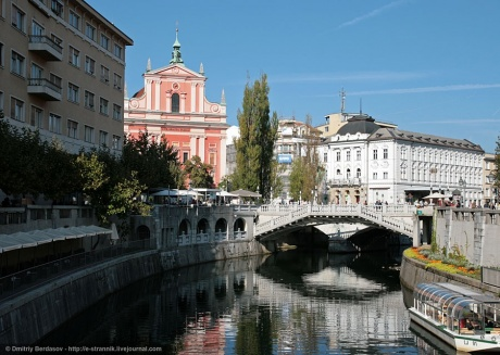 Словения. Любляна.