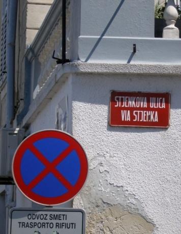 Из Триеста в Словению.