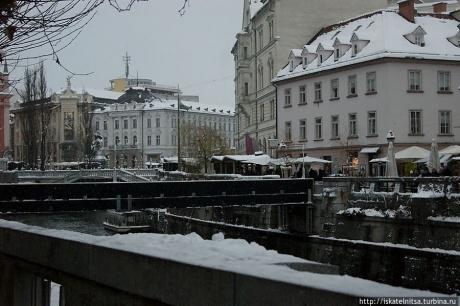 Любляна. Еще один неожиданный поворот