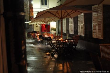 Кафе Любляны