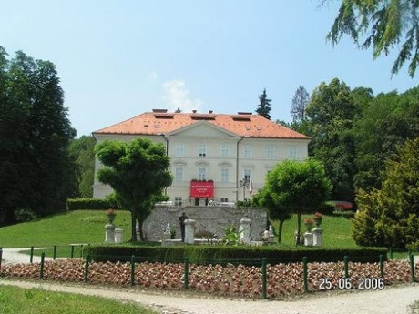 Прогулка по Любляне