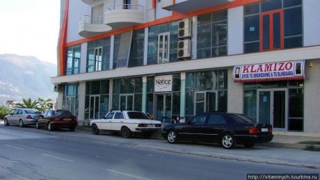 Автомобильная Албания