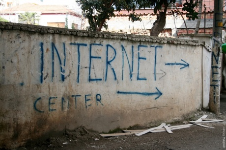 Тирана. Часть 1