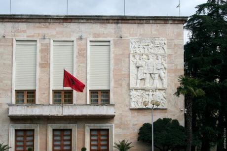 Тирана. Часть 2