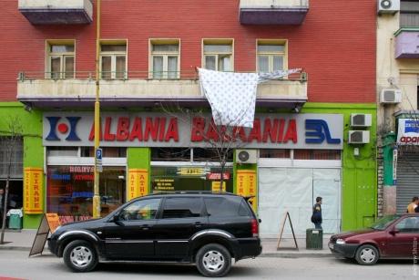 Тирана. Часть 3