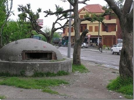 Страна бетонных грибов