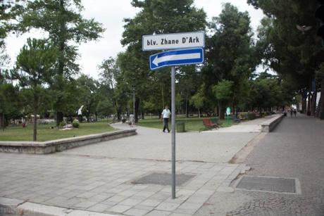 Балканы-трип. Тирана, Албания