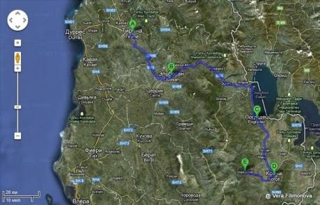 Путешествие из Тираны в Воскопою и обратно