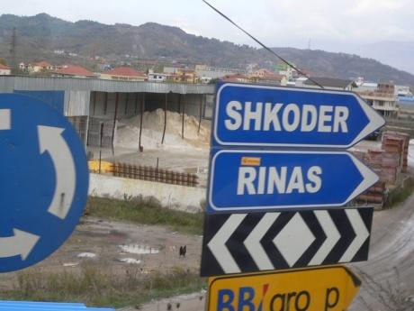 Итоги албанского путешествия