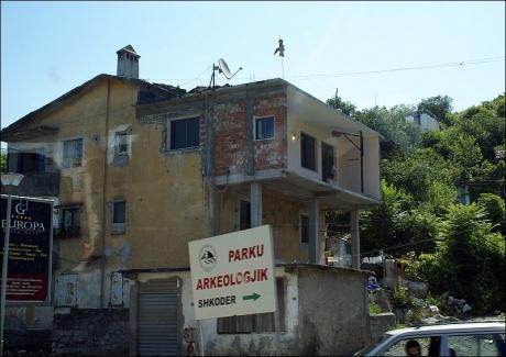 Шкодер, Кукес. Албания