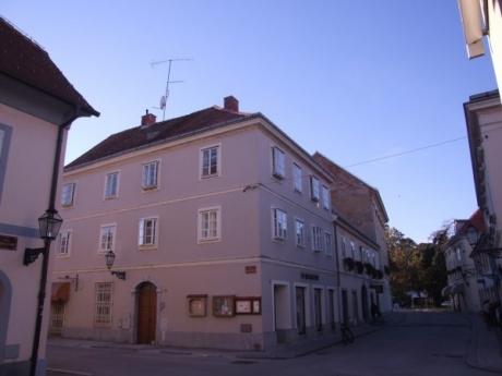 Хорватия: Загреб, а также Карловац и Самобор