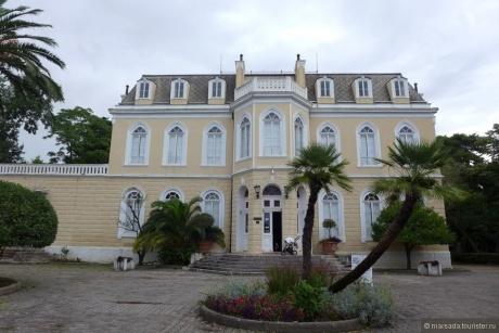Дворец короля Николы I