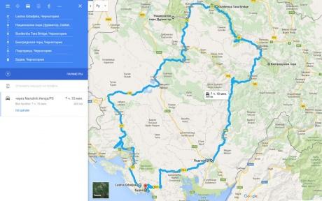 Черногория: Дурмитор и рафтинг