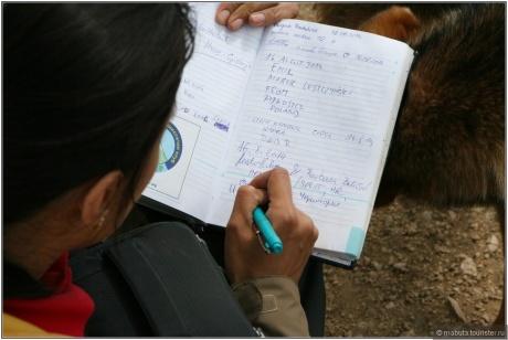 Crna Gora. Карты, деньги, два ствола. Часть 2-ая