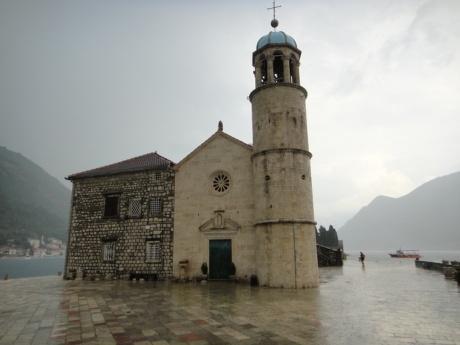 Наша Черногория