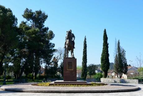 Титоград.