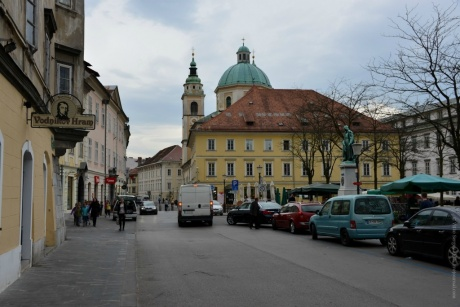 Прогулки по Любляне
