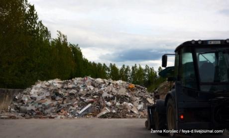 Не только о мусоре