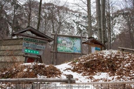 Экотуризм в словенских Альпах. Или как мы встречали Рождество.