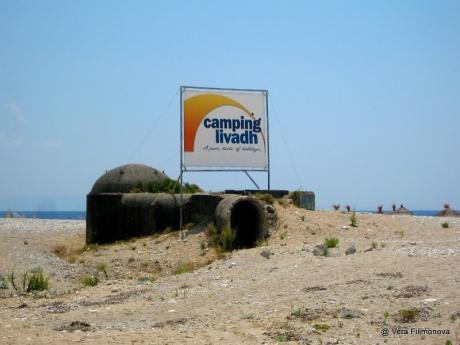 Химара: размещение / питание / пляжи