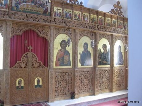 Монастырь Святого Власия