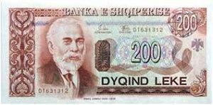 Албанцы любят считать деньги по-старому