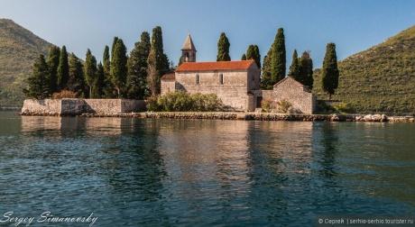 Балканская сказка (часть 9-я)