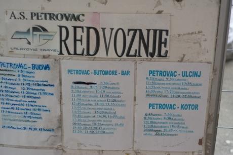 Отправная точка- Петровац.