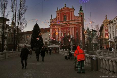 Любляна. Австро-Венгерское наследие Югославии